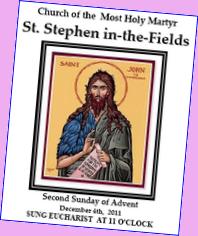 sample flyer: Advent 2